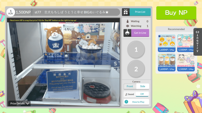 Tokyo Otaku Mode integrates the minigame from a third party site, who modelled it after the popular catcher game found in many Japanese arcades. To win a plushie or gift, players have to drop the balls in precisely the right slots.