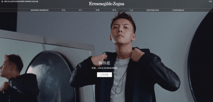 Brand loyalty china Zegna site