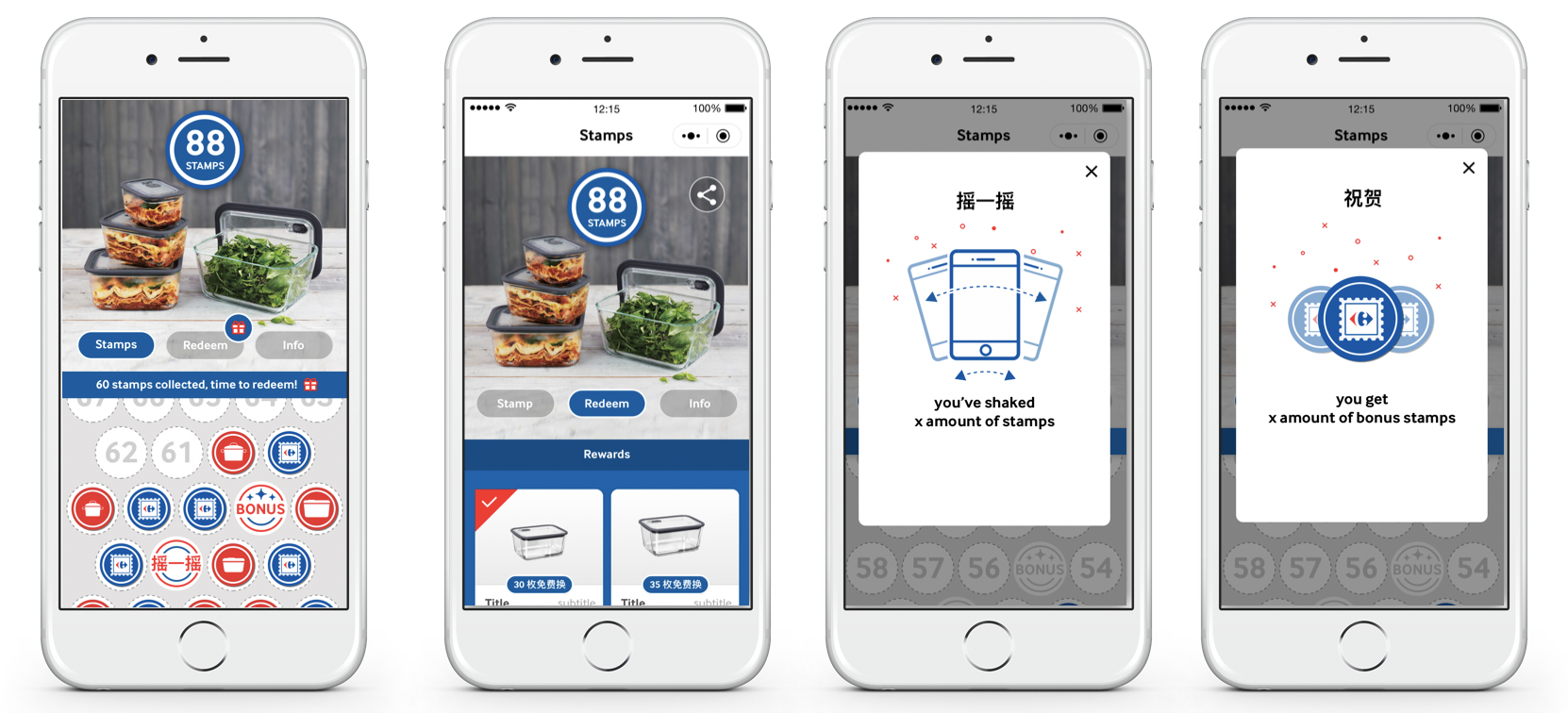 Carrefour China - a leading multinational corporation specialized in retail - launched a WeChat-only program, allowing customers to collect stamps for rewards from Jamie Oliver's line of kitchen essentials.