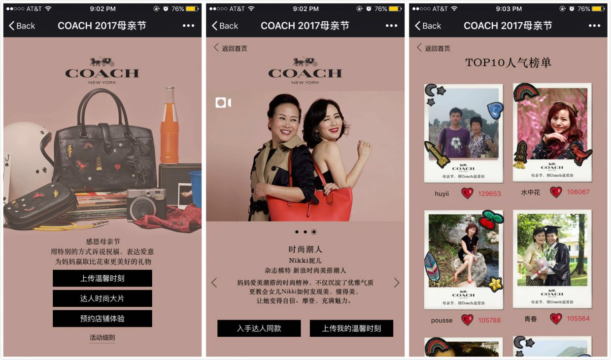 Coach also runs thematic reward campaigns, such as a Mother's Day initiative asking customers to upload photos of their family.