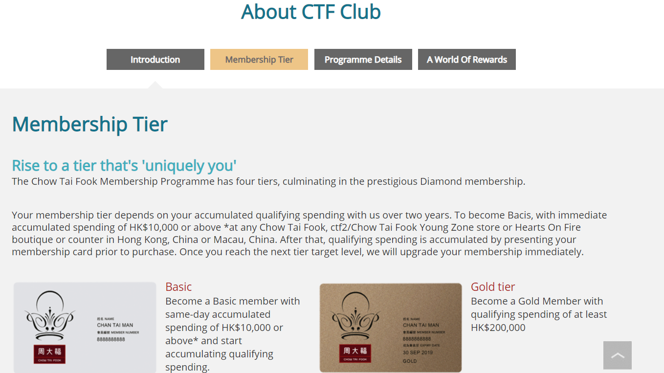 At CTF Club, membership benefits include access to the loyalty app, as well as special members-only events, personalized VIP treatment, a free jewellery cleaning service and permanent discounts.