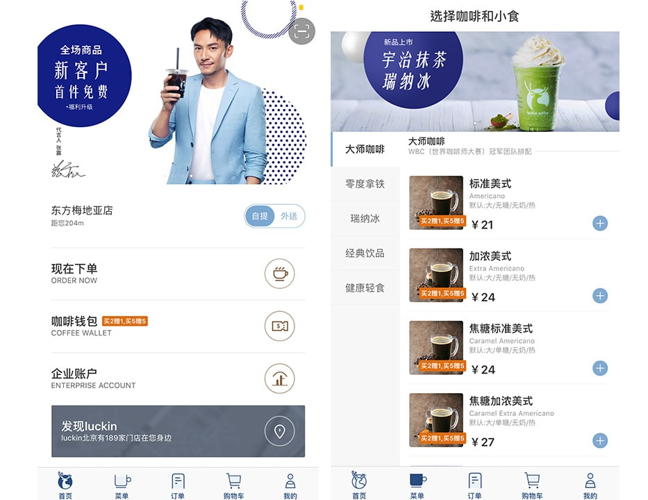 Luckin Coffee is one of the first retail brands to become cashless: every coffee you receive or purchase requires you to use the company's app or WeChat to pay and earn rewards.
