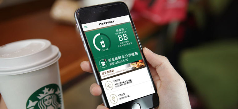 The large majority of loyalty programs in China are tier-based to a degree that upon entering the market, Starbucks completely revamped its existing loyalty structure and added tiers to cater to the local audience. As a result, the company saw a rise in revenue despite the outbreak.
