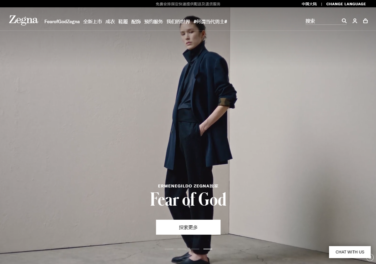 Ermenegildo Zegna's strong focus on China shows on their website as well, which is customized for local customers. This kind of personalization can go a long way.