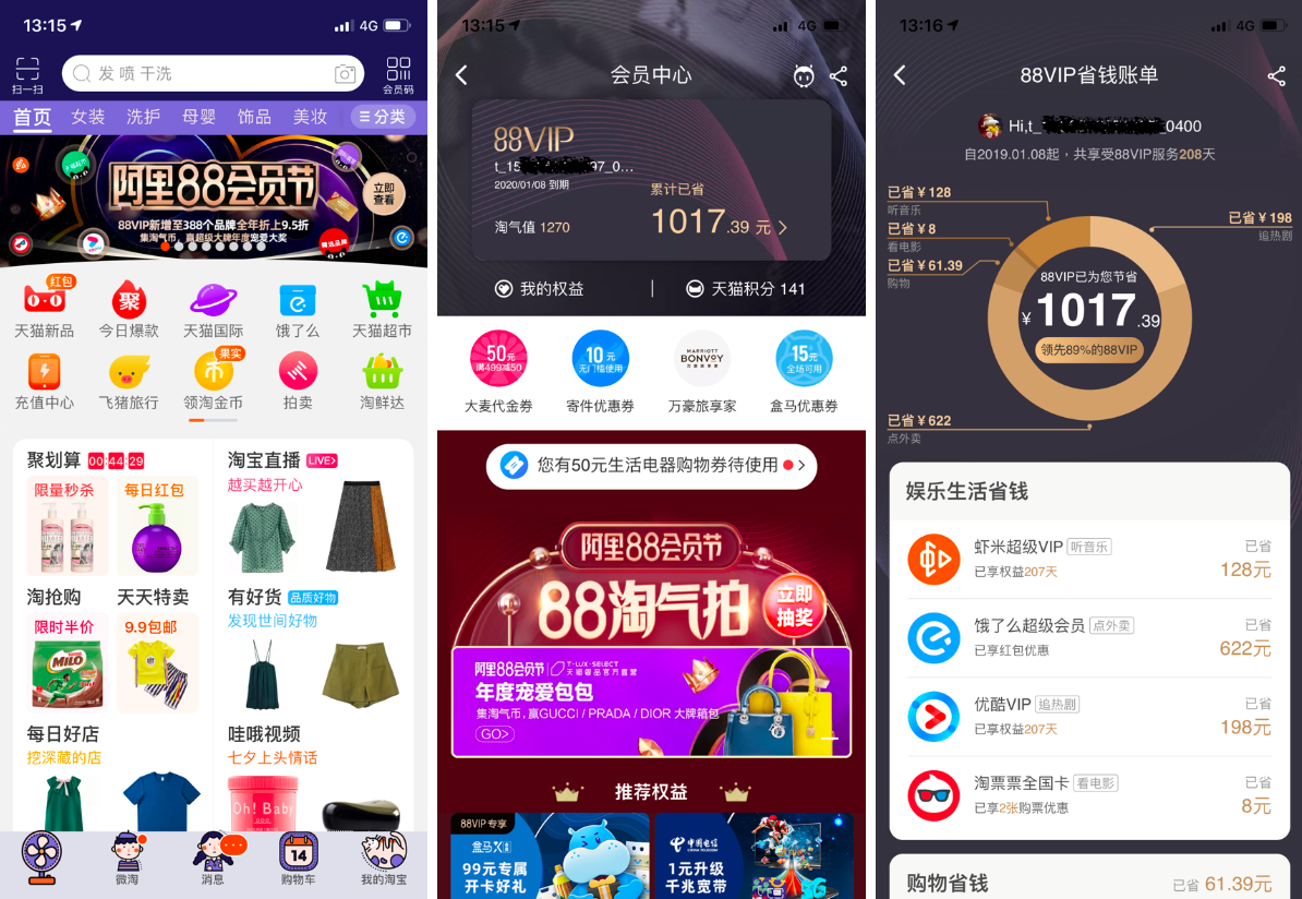 Over 50 brands have signed on as partners in the Alibaba ecosystem, including Hugo Boss, Clarks and L'Oreal. Members can engage with the program on any of these sites.