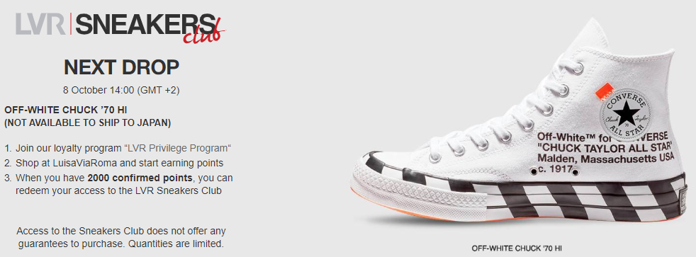 The welcome screen of LuisaViaRoma's Sneakers Club, which is a group within the loyalty program.